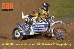 20160828GPRoggenburg_032