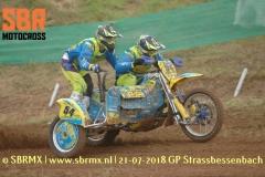 20180721GPStrassbessenbach001