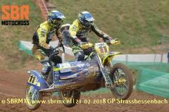 20180721GPStrassbessenbach112
