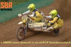 20180721GPStrassbessenbach268