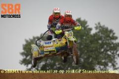 20180722GPStrassbessenbach007