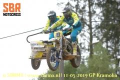 20190511GPKramolin101
