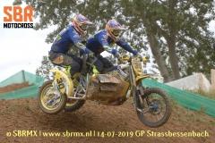 20190714GPStrassbessenbach120