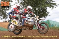20190714GPStrassbessenbach124