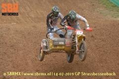 20190714GPStrassbessenbach130