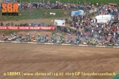 20190714GPStrassbessenbach151
