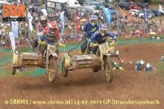 20190714GPStrassbessenbach175